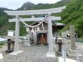 [瀬棚]太田山神社拝殿