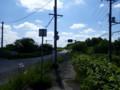 [札幌]滝野上野幌自転車道路雁来入口
