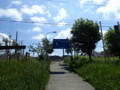[江別]自転車道路と言い張る看板