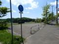 [札幌]もみじ台緑地へ