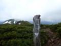 [青森][八甲田山]赤倉岳山頂