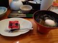 [青森][宿飯]吸い物、デザート