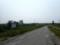 石狩川堰堤へ