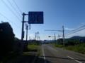 [豊浦]道道32起点分岐