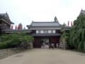 [長野]東虎口櫓門