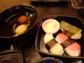 [温泉][宿飯]漬物寿司