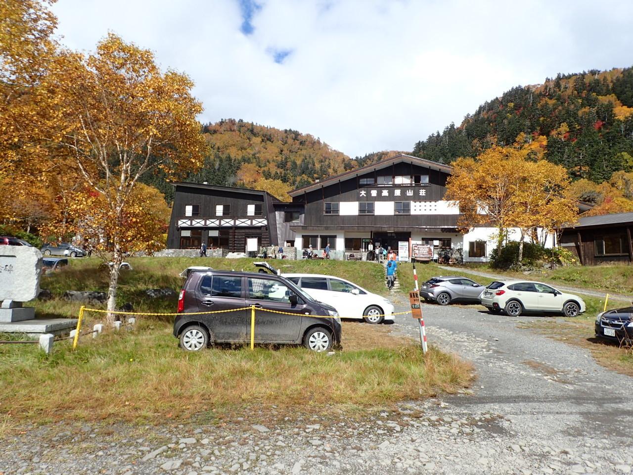 大雪高原山荘