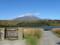 オタトマリ沼