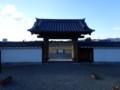[兵庫]二ノ丸門