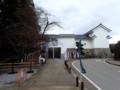 [滋賀]開国記念館