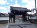 [京都]知恩院 古門