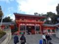 [京都]西楼門