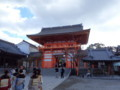 [京都]南楼門