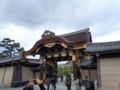[京都]唐門