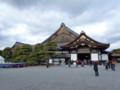[京都]二ノ丸御殿