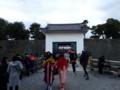[京都]本丸櫓門