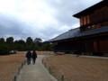 [京都]本丸庭園