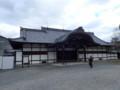 [京都]本丸御殿