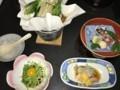 [静岡][宿飯]朝食膳