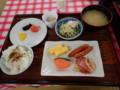 [瀬棚][温泉][宿飯]朝食