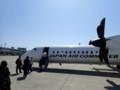 [大阪]DHC8-Q400