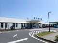 [鹿児島][屋久島]屋久島空港