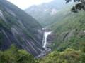 [鹿児島][屋久島]千尋の滝