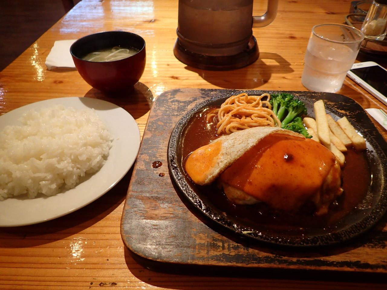 寺田屋 チーズタルタルハンバーグ