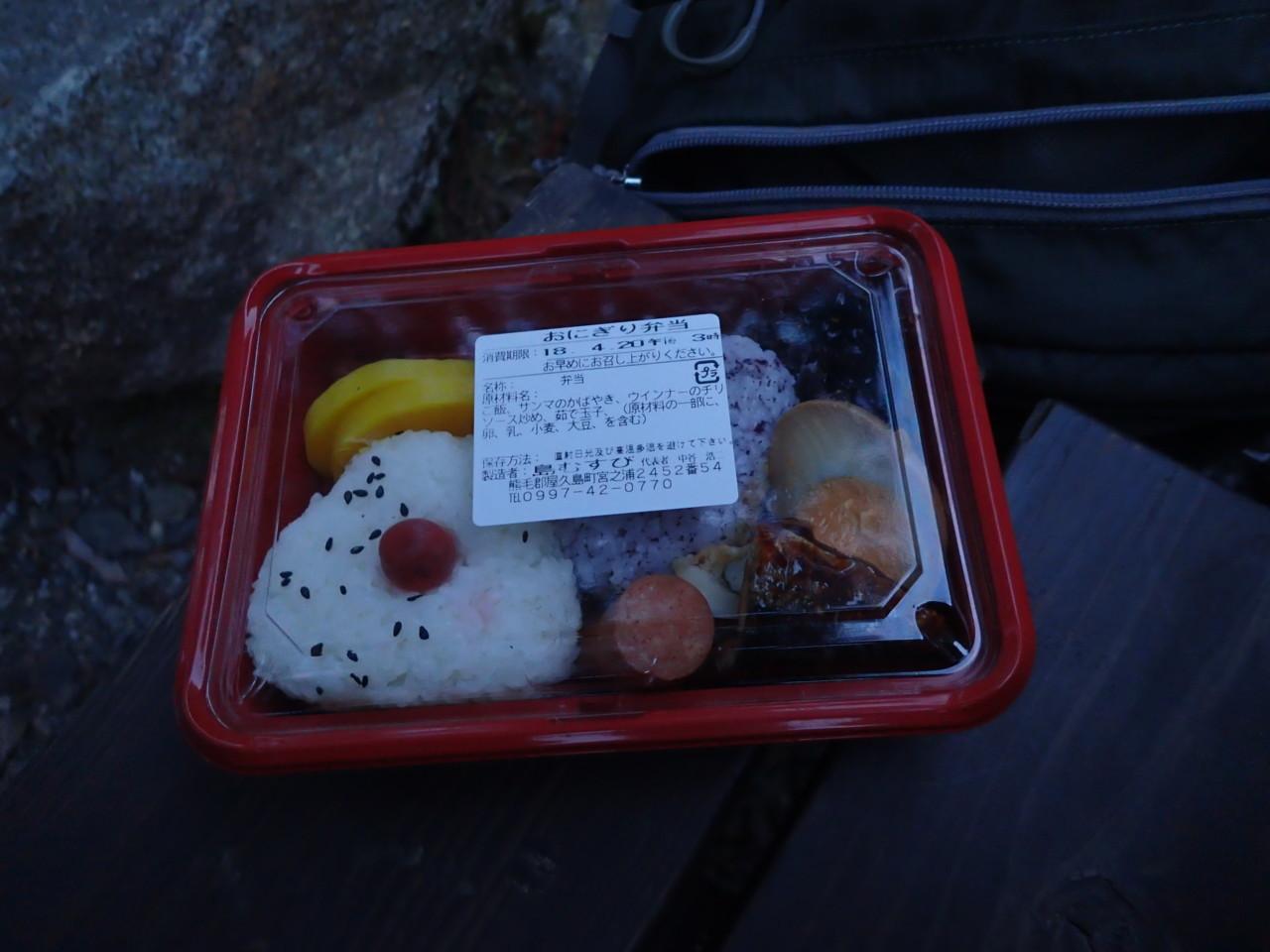 登山弁当・朝食