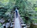 [鹿児島][屋久島][縄文杉]柵のない橋も