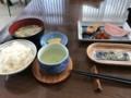 [鹿児島][屋久島][宿飯]朝食膳