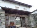 [福岡][福岡城]下の橋御門
