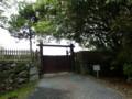 [福岡][福岡城]多聞櫓は公開時間外