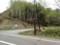 三股林道入口