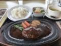 [釧路]もみじ(エゾシカ)ハンバーグ