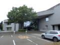 [宮城]仙台市博物館