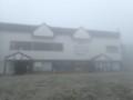 [福島][安達太良山]ロープウェイ