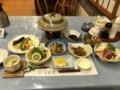[福島][温泉][宿飯]夕食・据膳