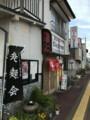 [福島][ラーメン]こんどう食堂