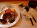 [岐阜][宿飯]朝食ビュッフェ