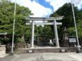 [愛知][犬山城]針綱神社