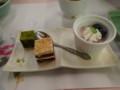 [栃木][温泉][宿飯]1日め夕食・デザート
