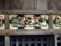 [栃木]三猿