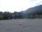 日光白根山ロープウェイ駐車場