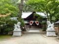 [新潟]春日山神社