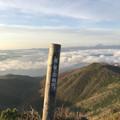 [小清水][藻琴山]山頂・雄阿寒岳