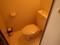 部屋つきトイレ