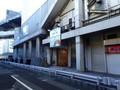 [東京]モノレール浜松町駅