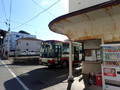 [千葉]路線バス