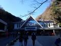 [東京][高尾山]ケーブルカー清滝駅